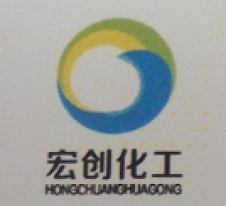 枣庄宏创化工有限公司