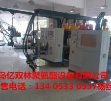 青岛聚氨酯设备有限公司